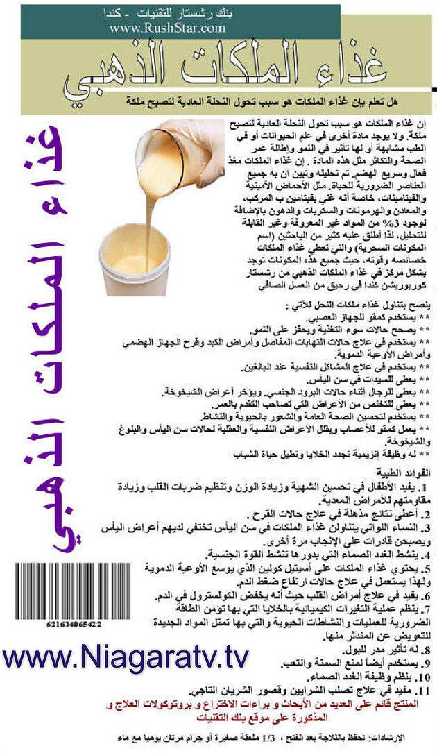 هل يمكنك شراء خمس علاجات بسعر علاج واحد؟ 532403 المسافرون العرب
