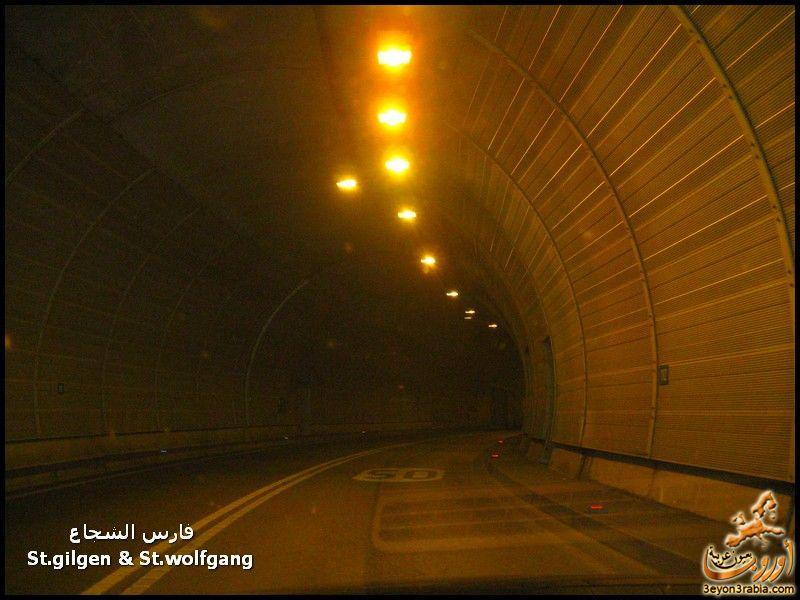 قريه ولف قانق st.wolfgang 538802 المسافرون العرب