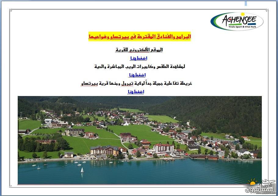 arabtrvl1433198717793.jpg
