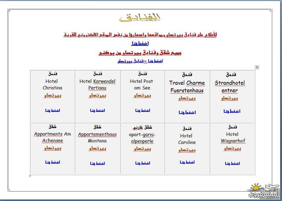 arabtrvl1433198717876.jpg