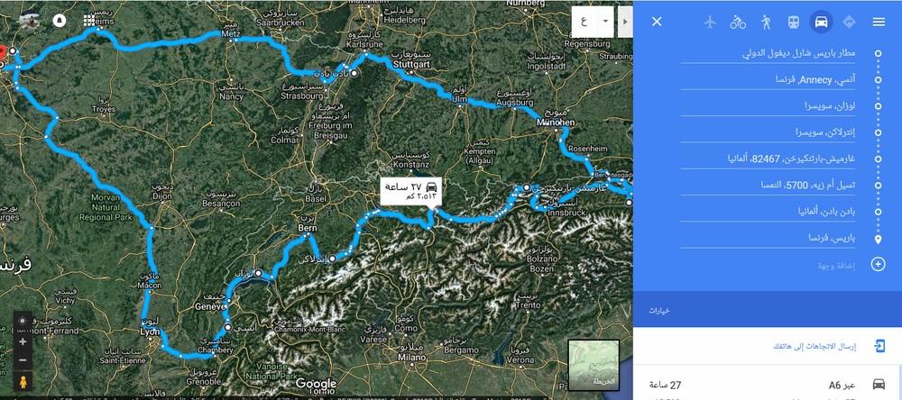 رحلة شيقة الى جبال الالب ونهر السي-539169