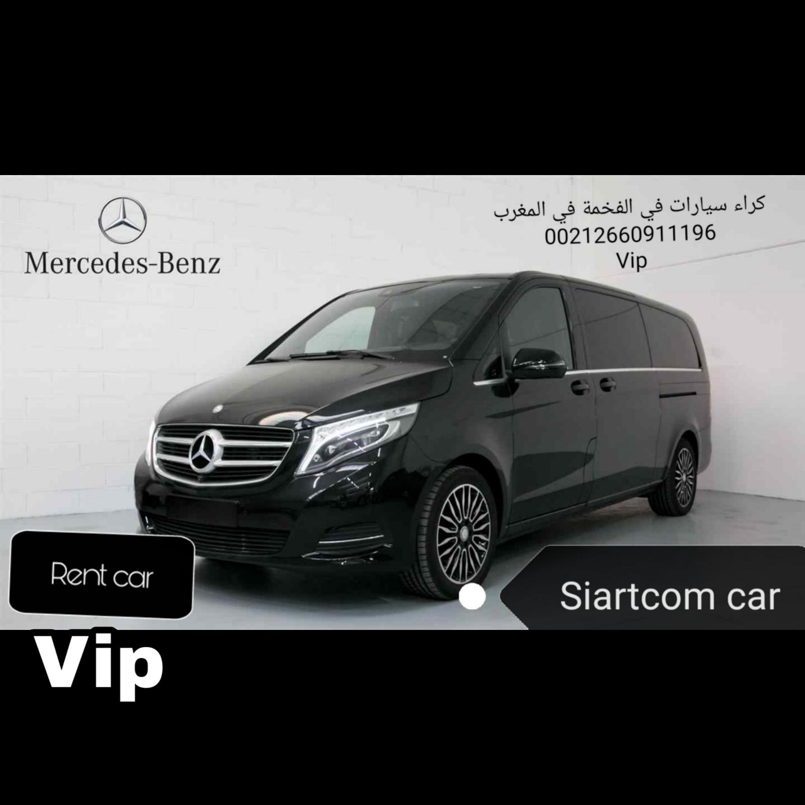 540781 المسافرون العرب rent car casablanca عرض خاص تأجير سيارت في المغرب