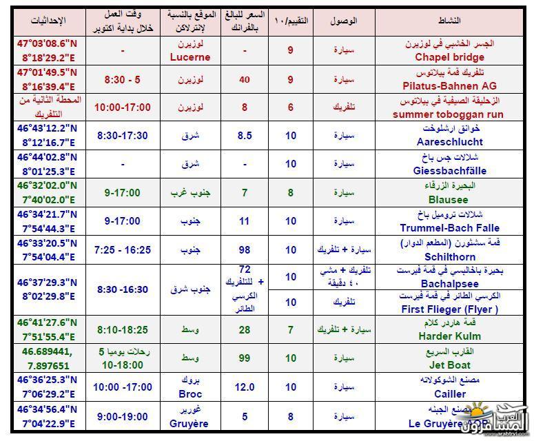 arabtrvl1435449055651.jpg