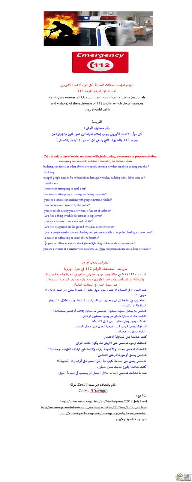 arabtrvl1433365443582.png