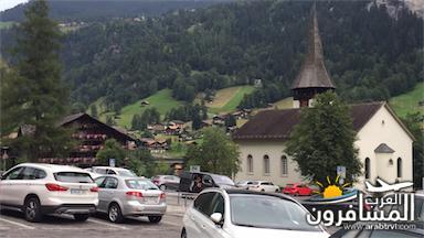 سويسرا بيوت ملوّنة و جداريات-543866