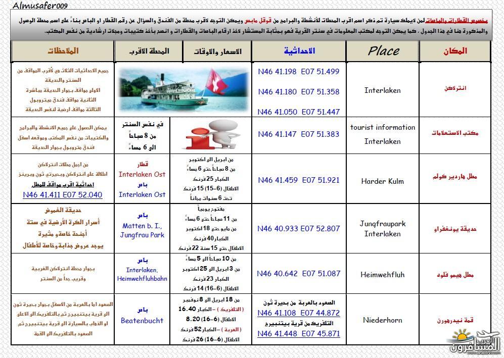 arabtrvl1437772708093.jpg