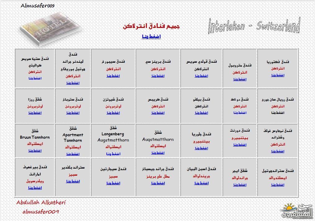arabtrvl1437772708215.jpg