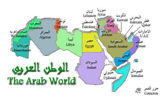 خريطة الوطن العربى خريطة العالم العربي المسافرون العرب