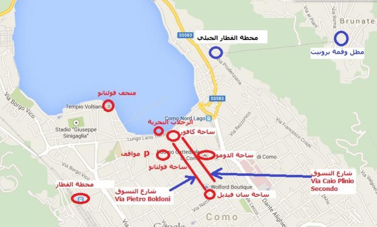 ريفيرا البحر الادرياتيكي 554750 المسافرون العرب