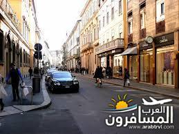 arabtrvl143270023576.jpg