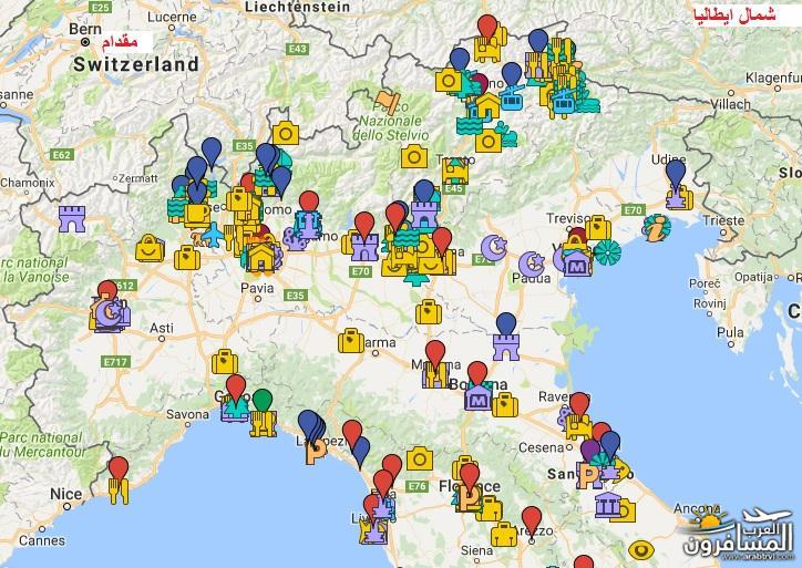 556256 المسافرون العرب خريطة ايطاليا السياحية