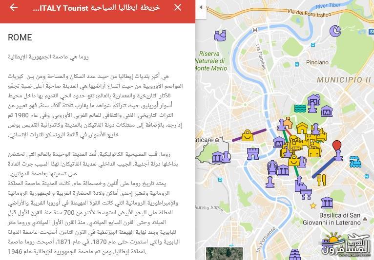 556259 المسافرون العرب خريطة ايطاليا السياحية