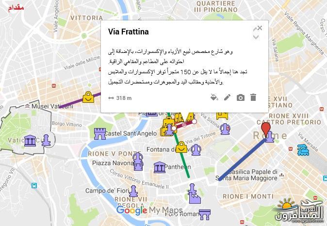 556261 المسافرون العرب خريطة ايطاليا السياحية