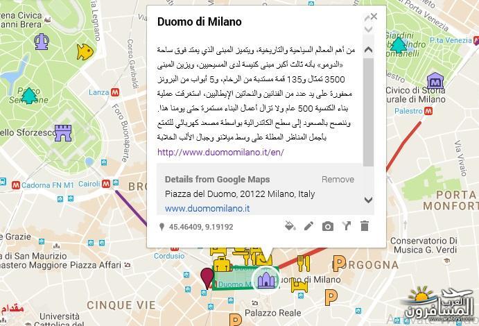 556265 المسافرون العرب خريطة ايطاليا السياحية