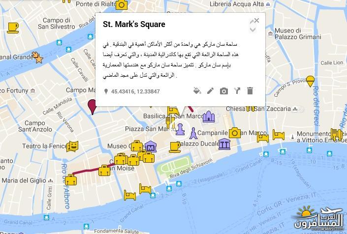 556268 المسافرون العرب خريطة ايطاليا السياحية
