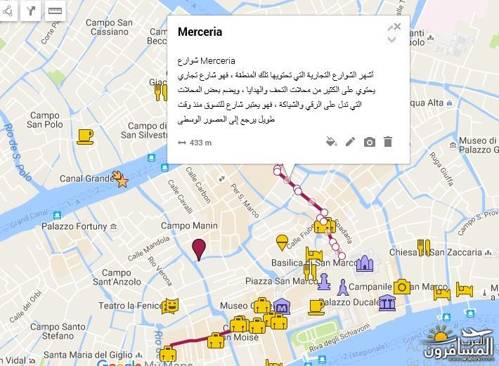 556269 المسافرون العرب خريطة ايطاليا السياحية