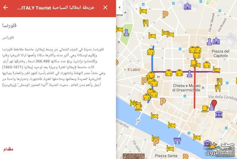 556271 المسافرون العرب خريطة ايطاليا السياحية