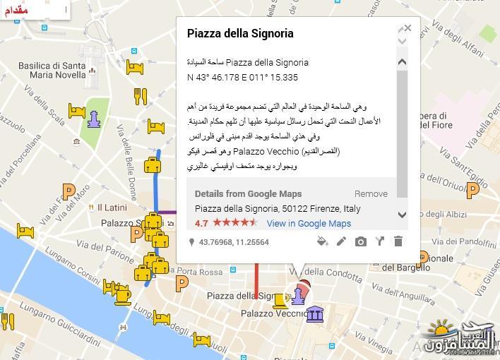 556272 المسافرون العرب خريطة ايطاليا السياحية
