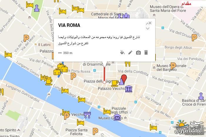 556274 المسافرون العرب خريطة ايطاليا السياحية