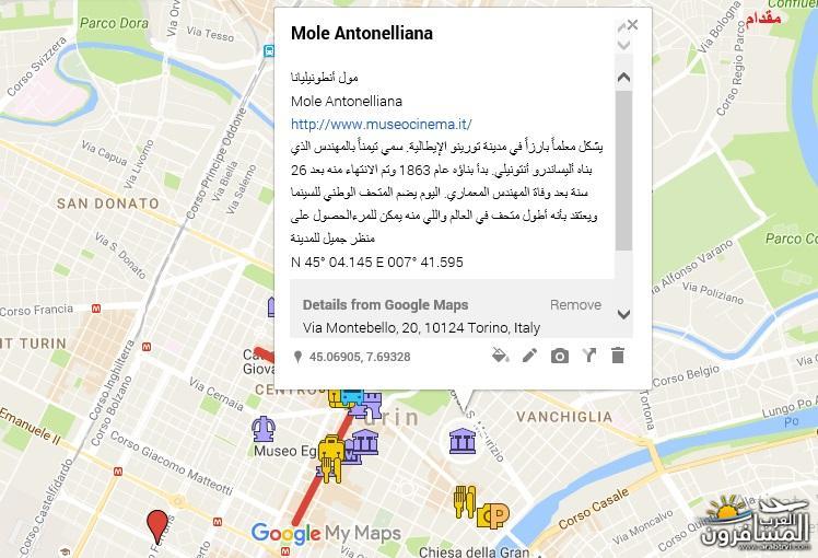 556276 المسافرون العرب خريطة ايطاليا السياحية