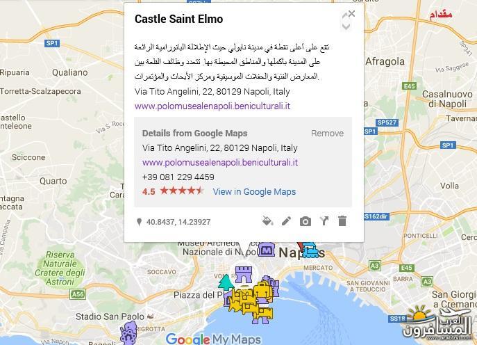 556278 المسافرون العرب خريطة ايطاليا السياحية