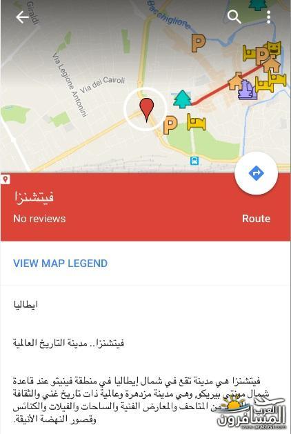 556286 المسافرون العرب خريطة ايطاليا السياحية