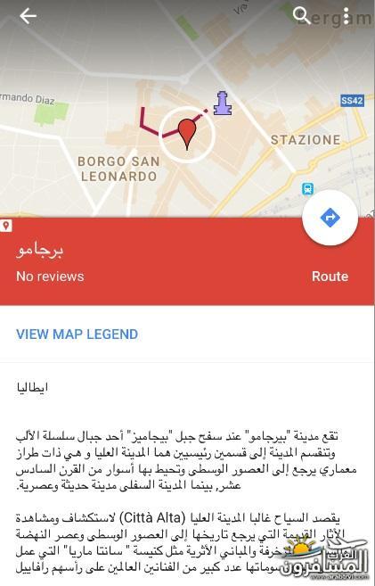 556287 المسافرون العرب خريطة ايطاليا السياحية