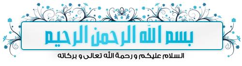 الااوت لت والمجمعات بميلان 556416 المسافرون العرب