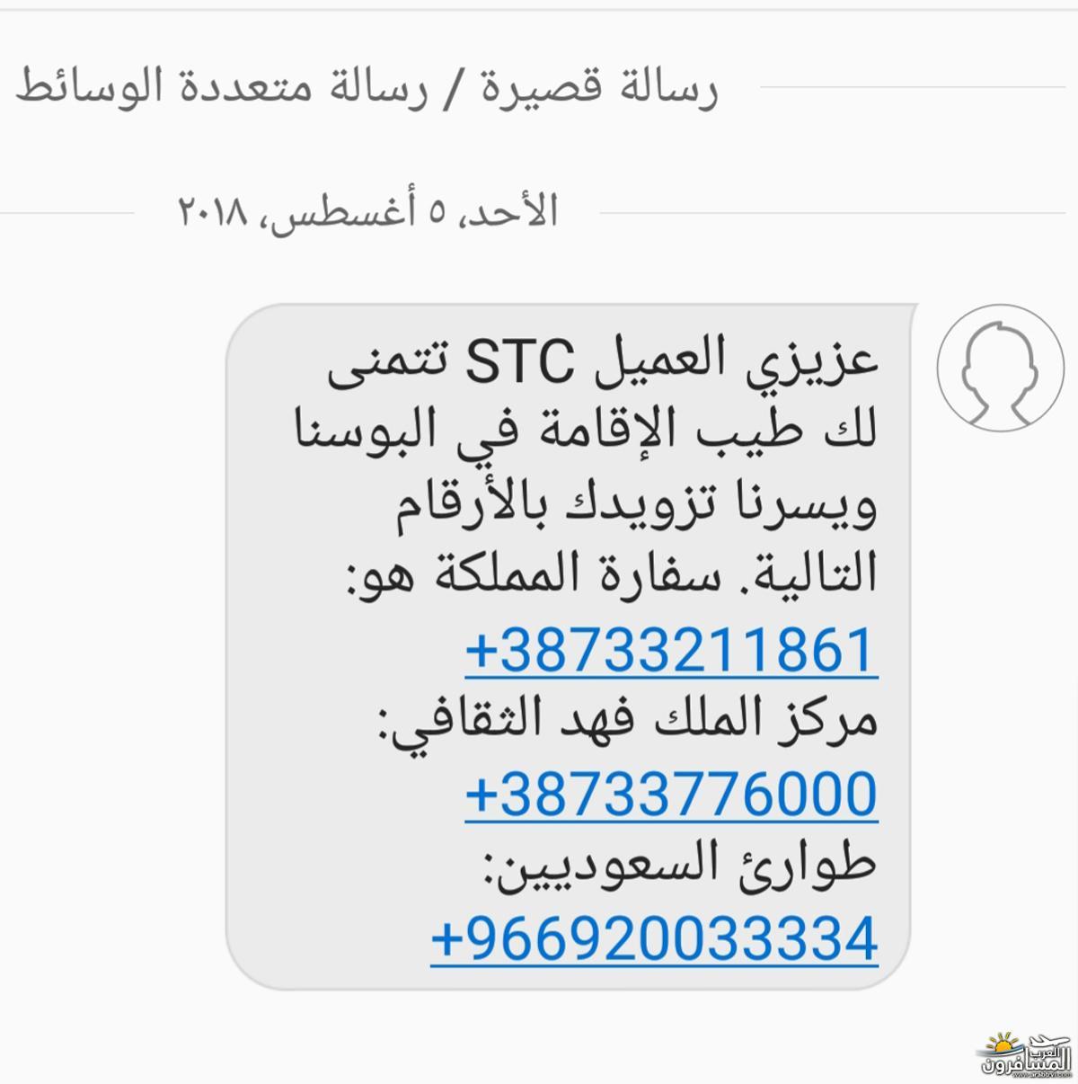 arabtrvl1535910283821.jpg