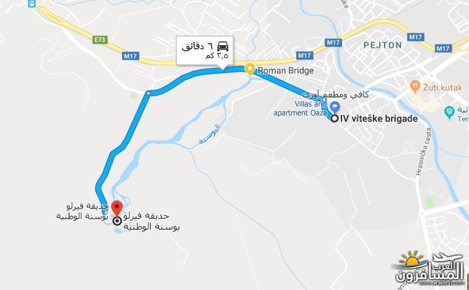 561103 المسافرون العرب منطقة الباشرجا bascarija