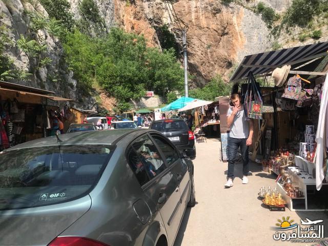 561163 المسافرون العرب منطقة الباشرجا bascarija