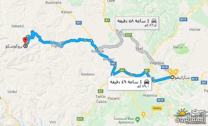 561189 المسافرون العرب منطقة الباشرجا bascarija