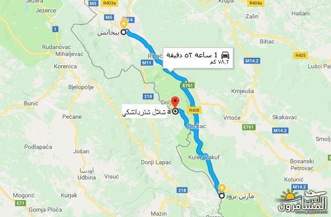 561276 المسافرون العرب منطقة الباشرجا bascarija