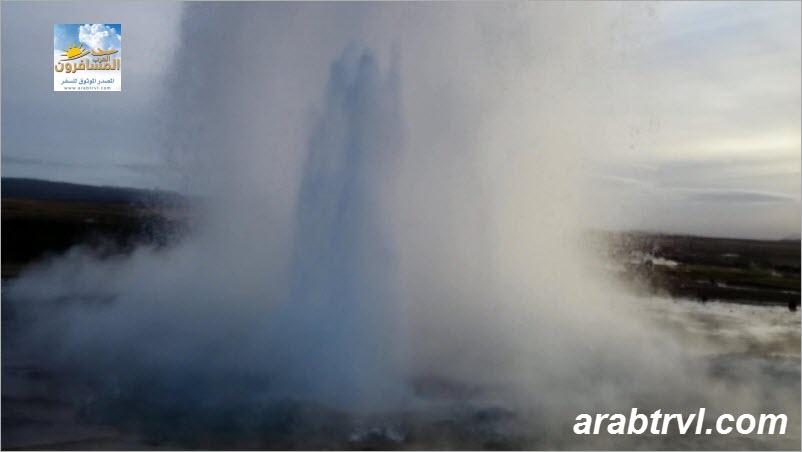 564663 المسافرون العرب ايسلندا بلد العجائب و الغرائب