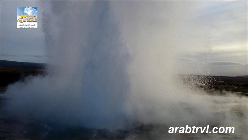 564664 المسافرون العرب ايسلندا بلد العجائب و الغرائب