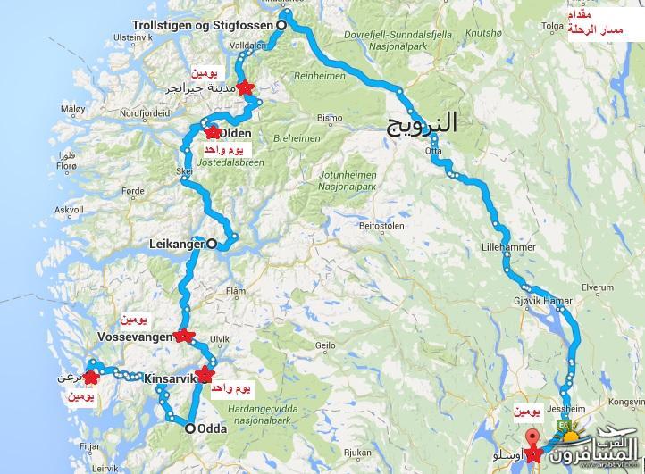 565175 المسافرون العرب النرويج بلد الطبيعه والجمال