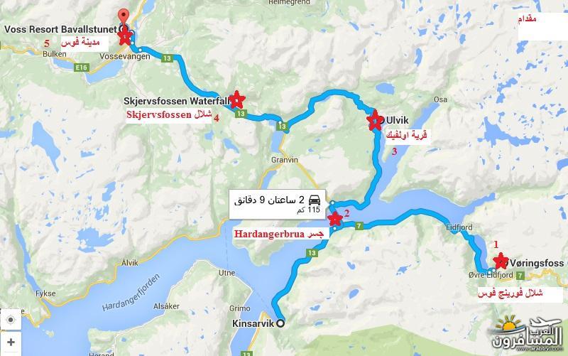 565324 المسافرون العرب النرويج بلد الطبيعه والجمال