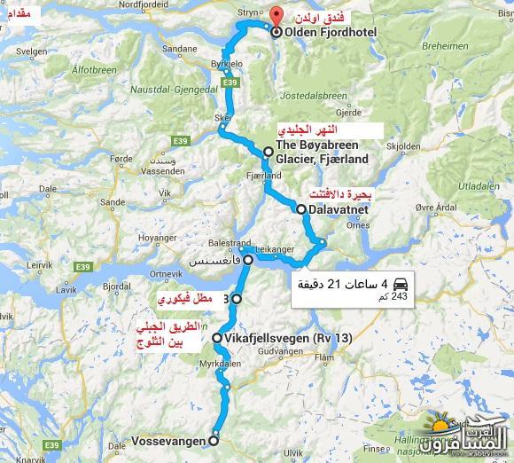 565489 المسافرون العرب النرويج بلد الطبيعه والجمال