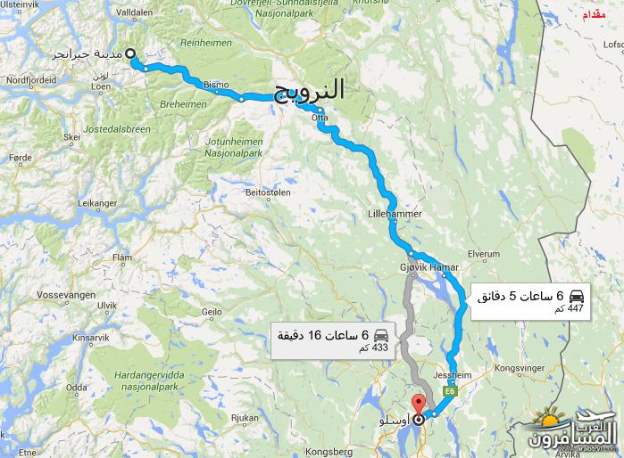 565761 المسافرون العرب النرويج بلد الطبيعه والجمال