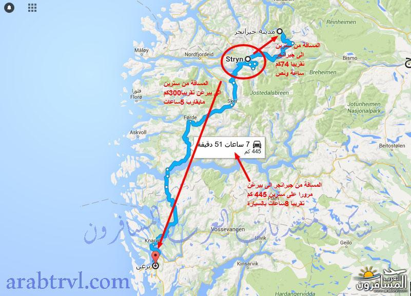 566492 المسافرون العرب معلومات عن الدول الاسكندنافية