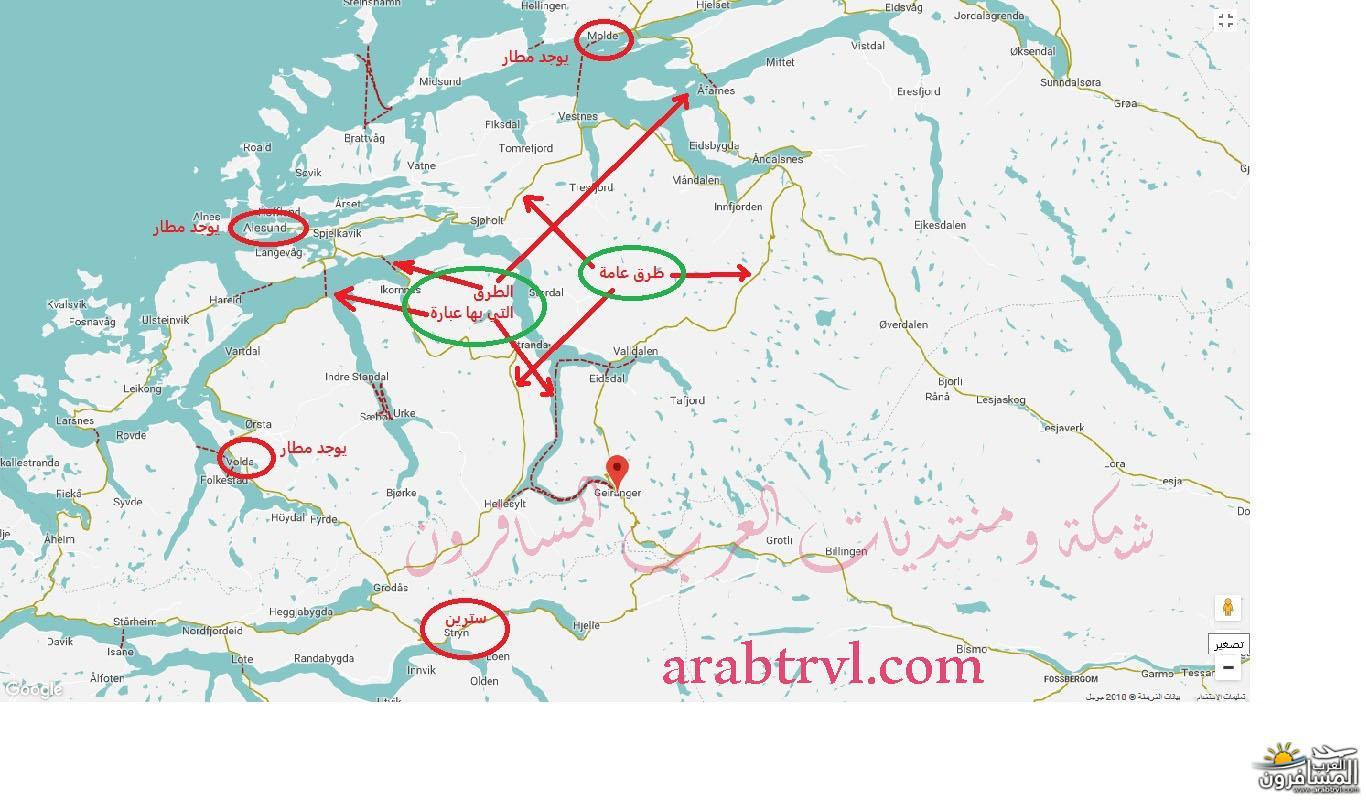 566493 المسافرون العرب معلومات عن الدول الاسكندنافية