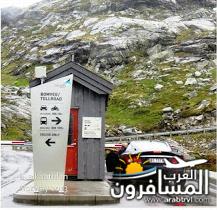 566595 المسافرون العرب معلومات عن الدول الاسكندنافية