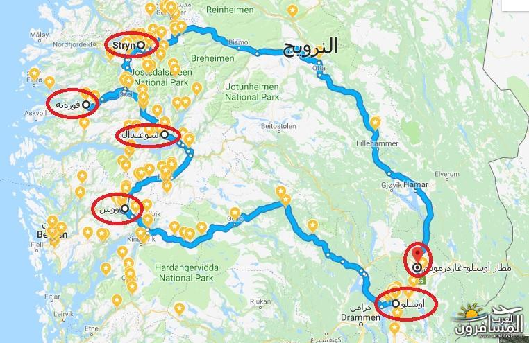 567259 المسافرون العرب الأراضي النرويجية