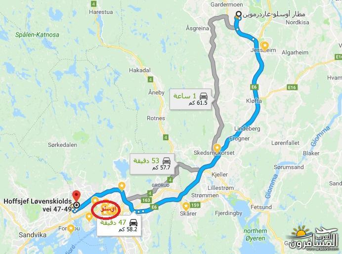 567261 المسافرون العرب الأراضي النرويجية