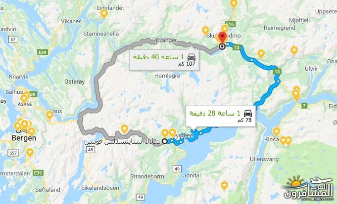 567460 المسافرون العرب الأراضي النرويجية