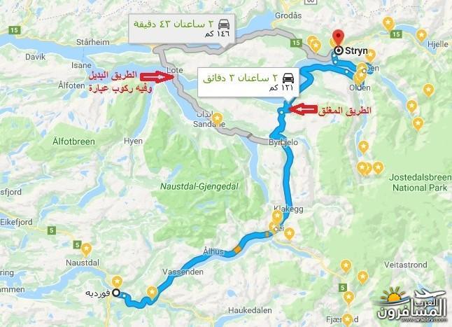 567661 المسافرون العرب الأراضي النرويجية