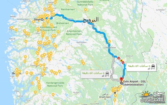 567868 المسافرون العرب الأراضي النرويجية