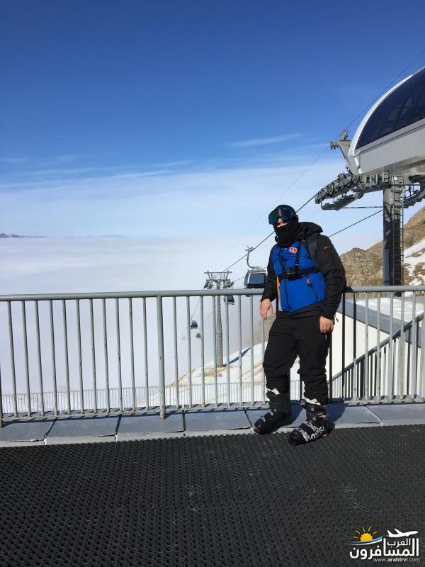 569275 المسافرون العرب منتجعات التزلج فى جورجيا
