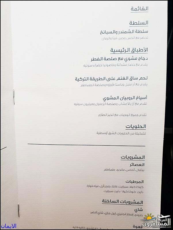 arabtrvl1533626237694.jpg