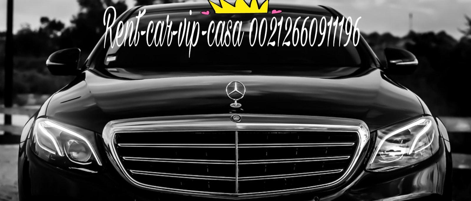 580118 المسافرون العرب تأجير سيارات في المغرب عرض خاص